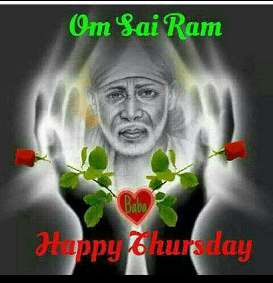 Pin By Ammu On Good Morning Sathya Sai Baba Morning Quotes Sai Baba