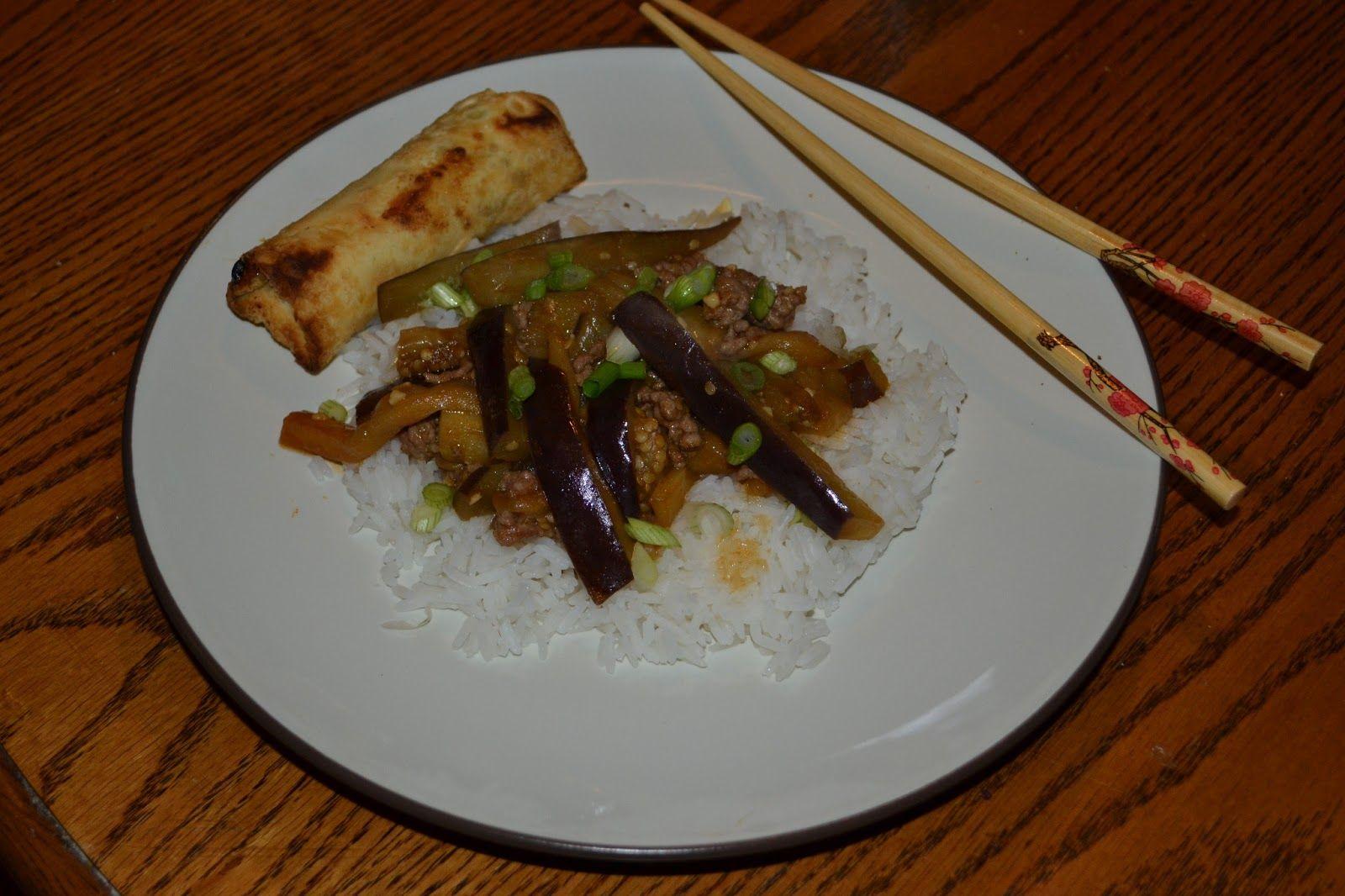 Eggplant in Garlic Sauce