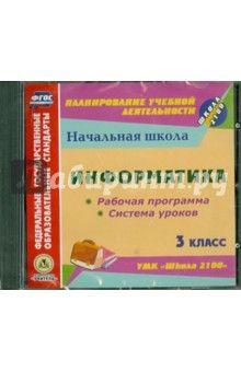 Гдз рабочяя тетрадь география иркутской области савченко