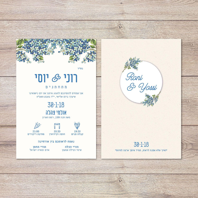 הזמנות חתונה ומיתוג (הכל)   Vintage invitations, Invitations online ...