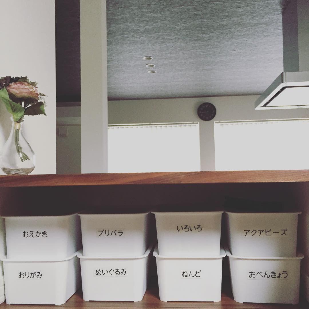 驚きの収納術で整理整頓 ダイソー フタ付き収納ボックス のアイデア