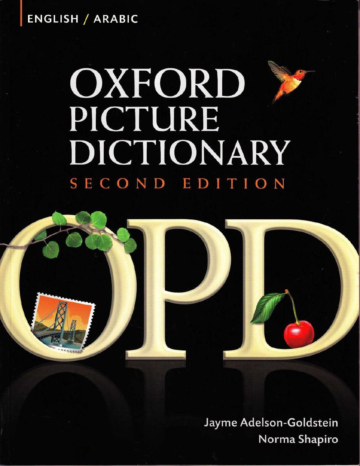 Oxford Picture Dictionary Learn Portuguese Learning Spanish