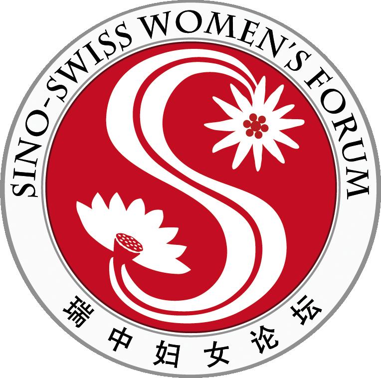 Sino-Swiss Women's Forum