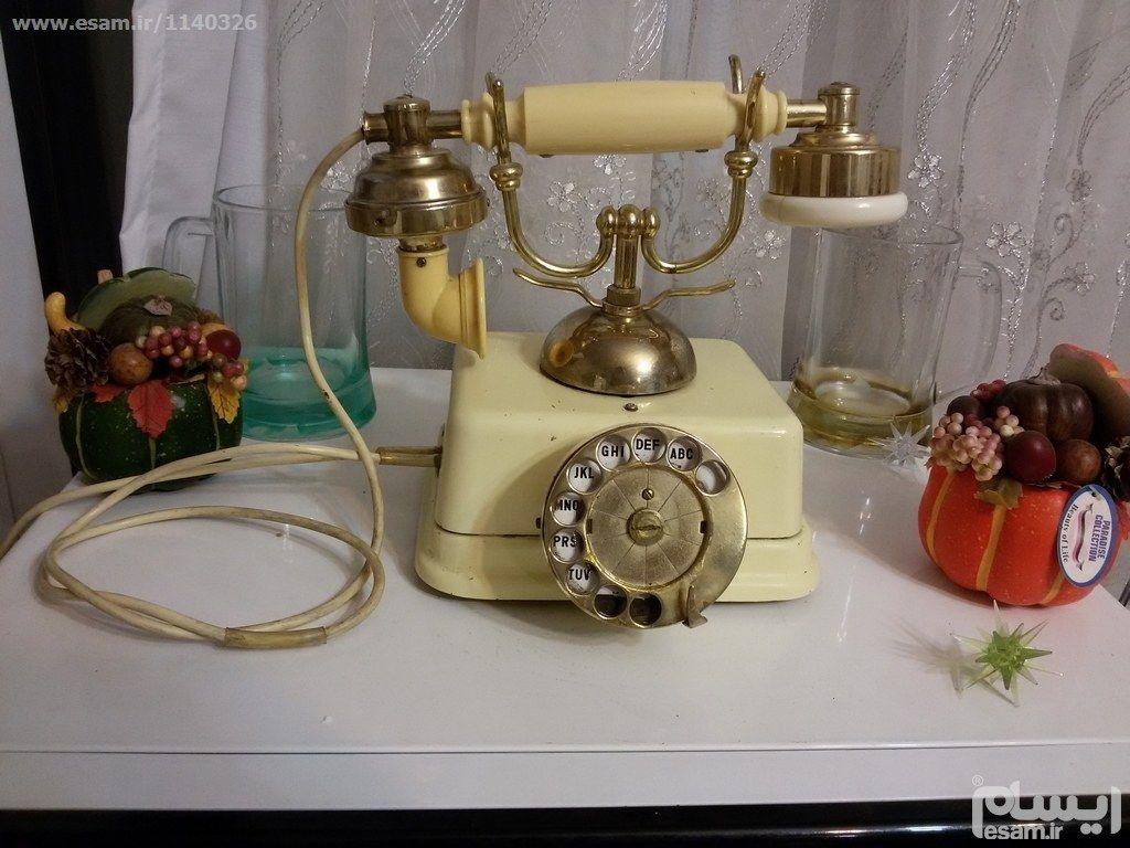 قیمت تلفن قدیمی سلطنتی