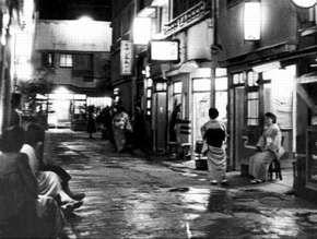売春防止法 1956年 昭和31年5月2...