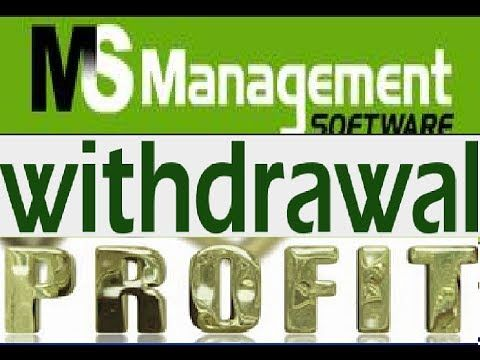 Ms Management Software Withdrawal | Hassle Free Transaction