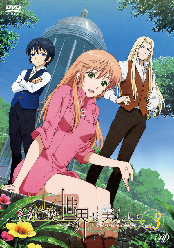 The World Is Still Beautiful : world, still, beautiful, Anime:The, World, Still, Beautiful, Genre:Romance,Comedy,Fantasy, Story:The, Conquered, Years, Su…, Romantic, Anime,, Anime, Romance