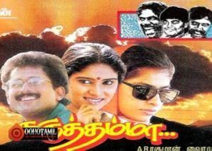 Karuththamma Tamil Movie Songs Lyrics Tracklist Wiki Tamil Songs Lyrics Songs Movie Songs
