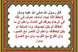 حجاب المرأة المسلمة Calligraphy Arabic Calligraphy