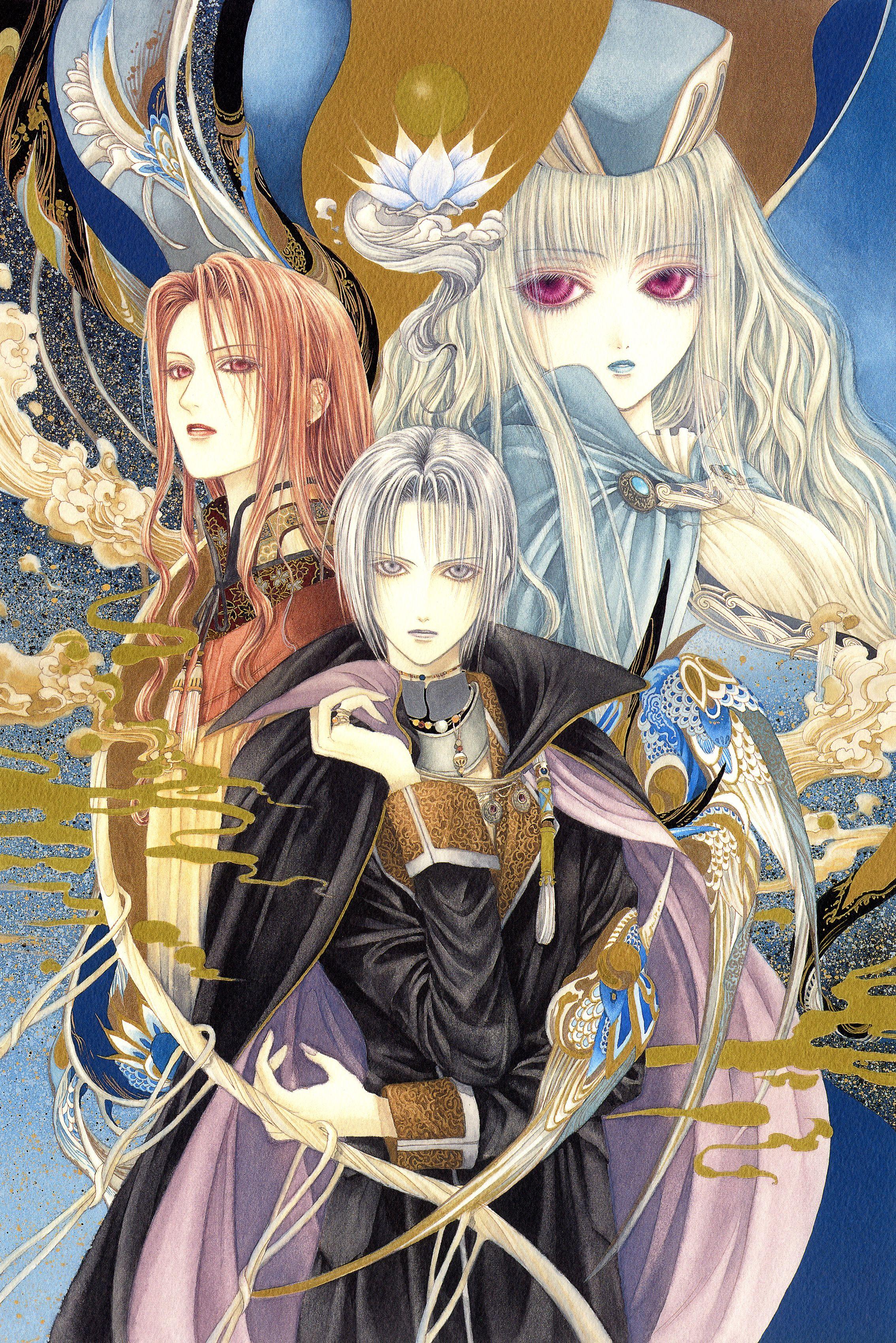 Épinglé par Artistes sur Kouyu SHUREI Dessin manga