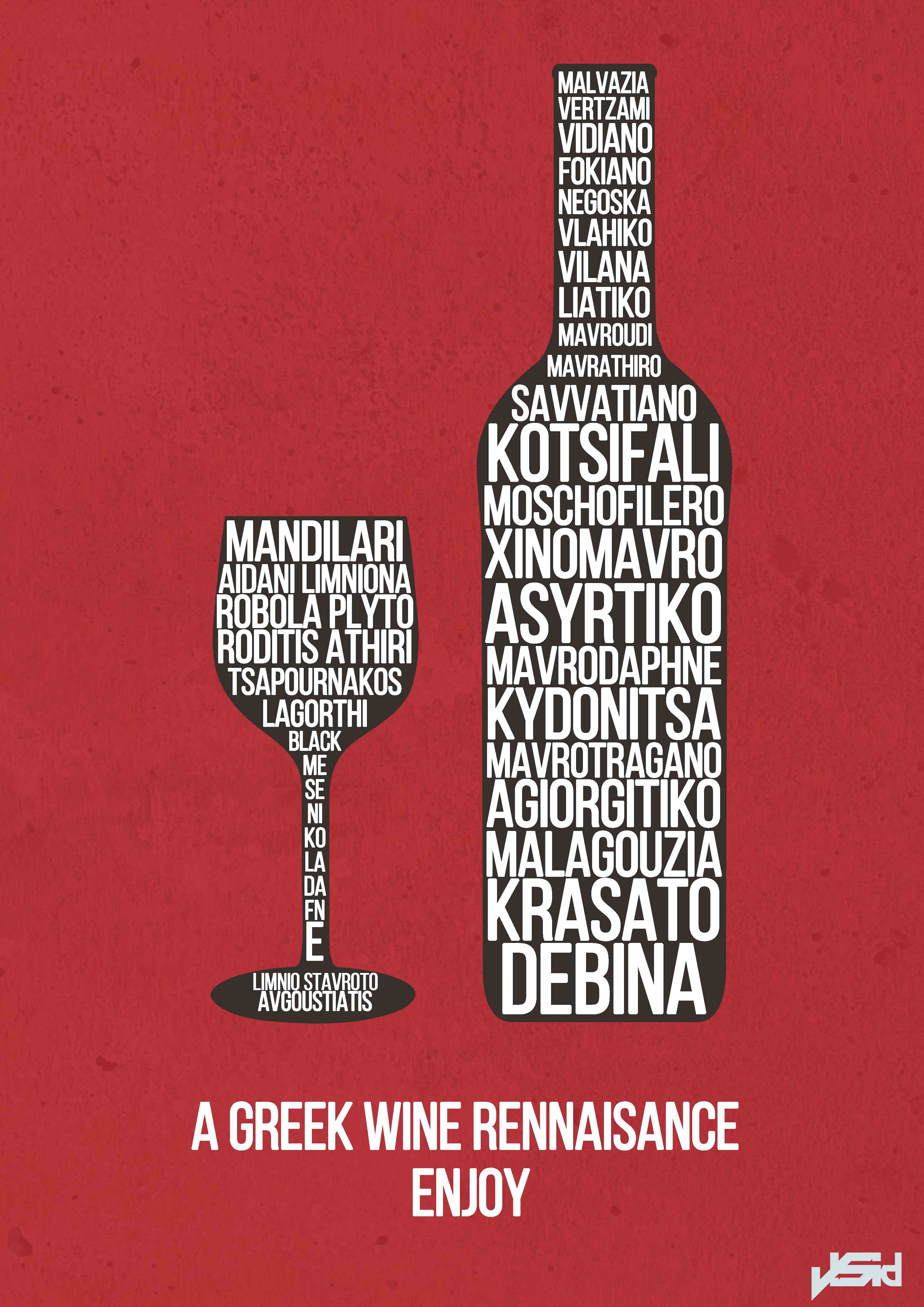 Greek Wine Insider Greek Wine Wine Poster Greek
