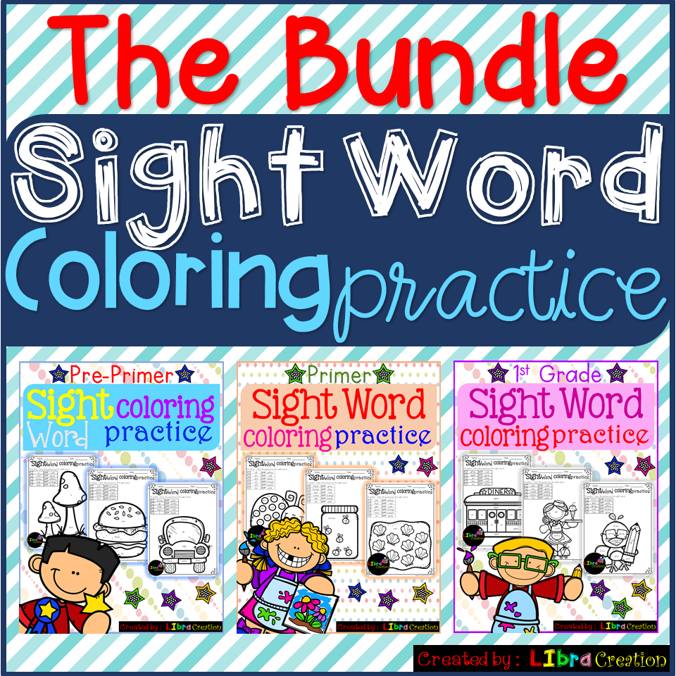 Sight Word Coloring Practice, The Bundle   Sight words printables ...