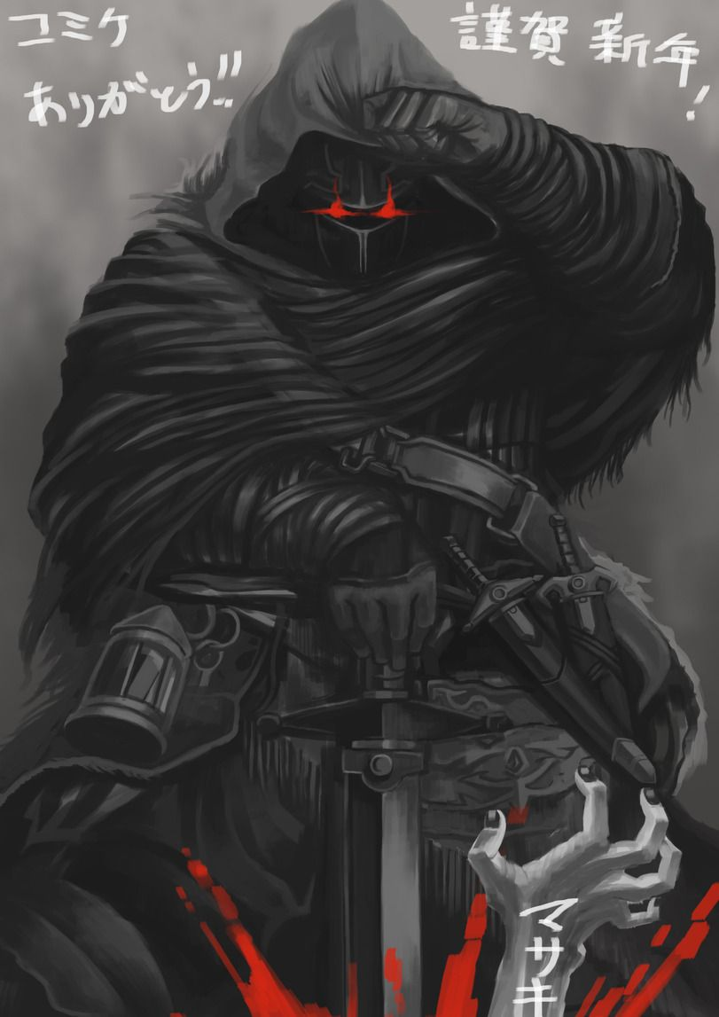 dohyougiwa,Dark Souls,фэндомы,DS art