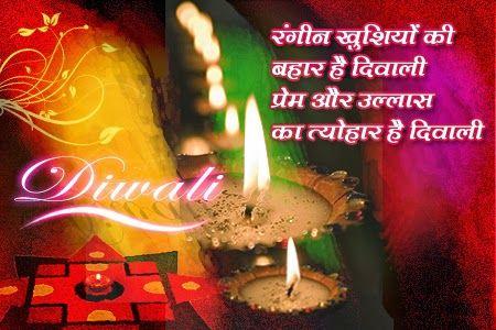Diwali homework buy apa research papers