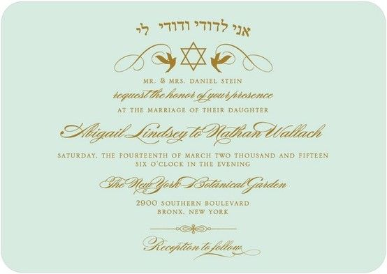 Hebrew English Wedding Invitations: This Jewish Wedding Invitation Is Perfect For The
