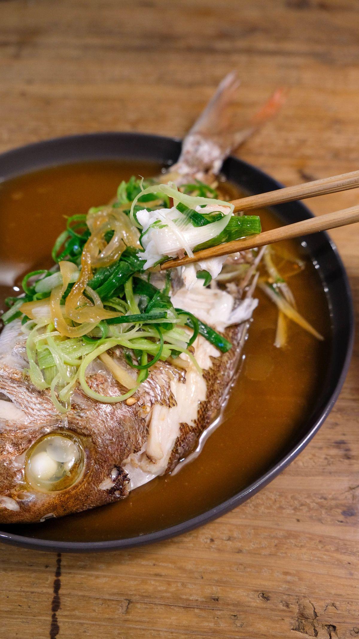 簡単中華風蒸し魚 清蒸魚 レシピ レシピ 料理 レシピ 料理
