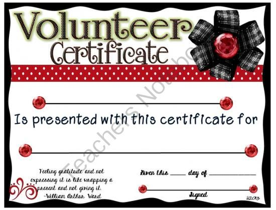 Volunteer Certificate with Matching Note Cards Set from A Teacher in - copy certificate of appreciation for teachers