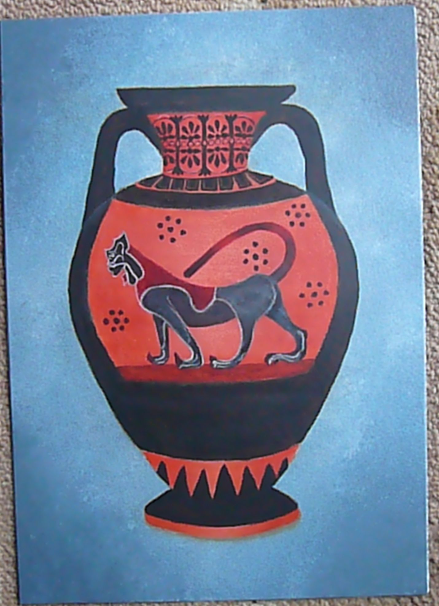 Greek - Black Figure Vase - Lion.  On line with the AAO.  http://www.artapprenticeonline.com/
