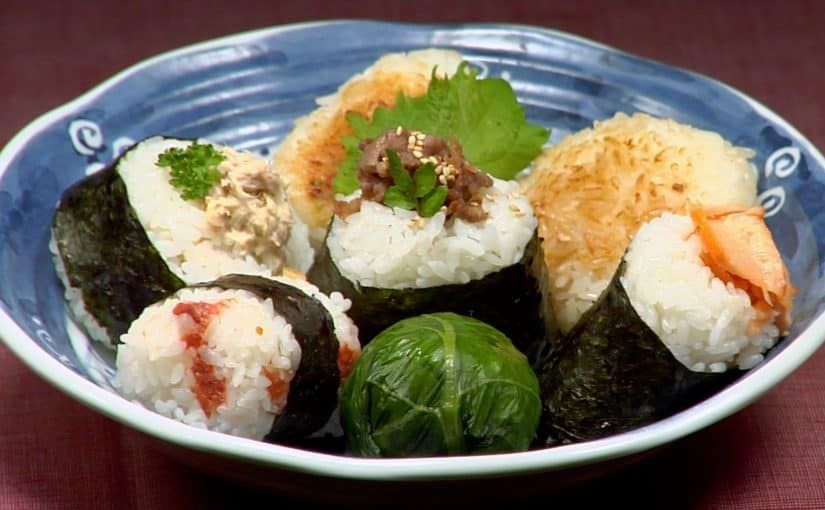 Onigiri Recipe Japanese Rice Balls With Delicious Fillings Cooking With Dog Recipe Onigiri Recipe Recipes Rice Balls
