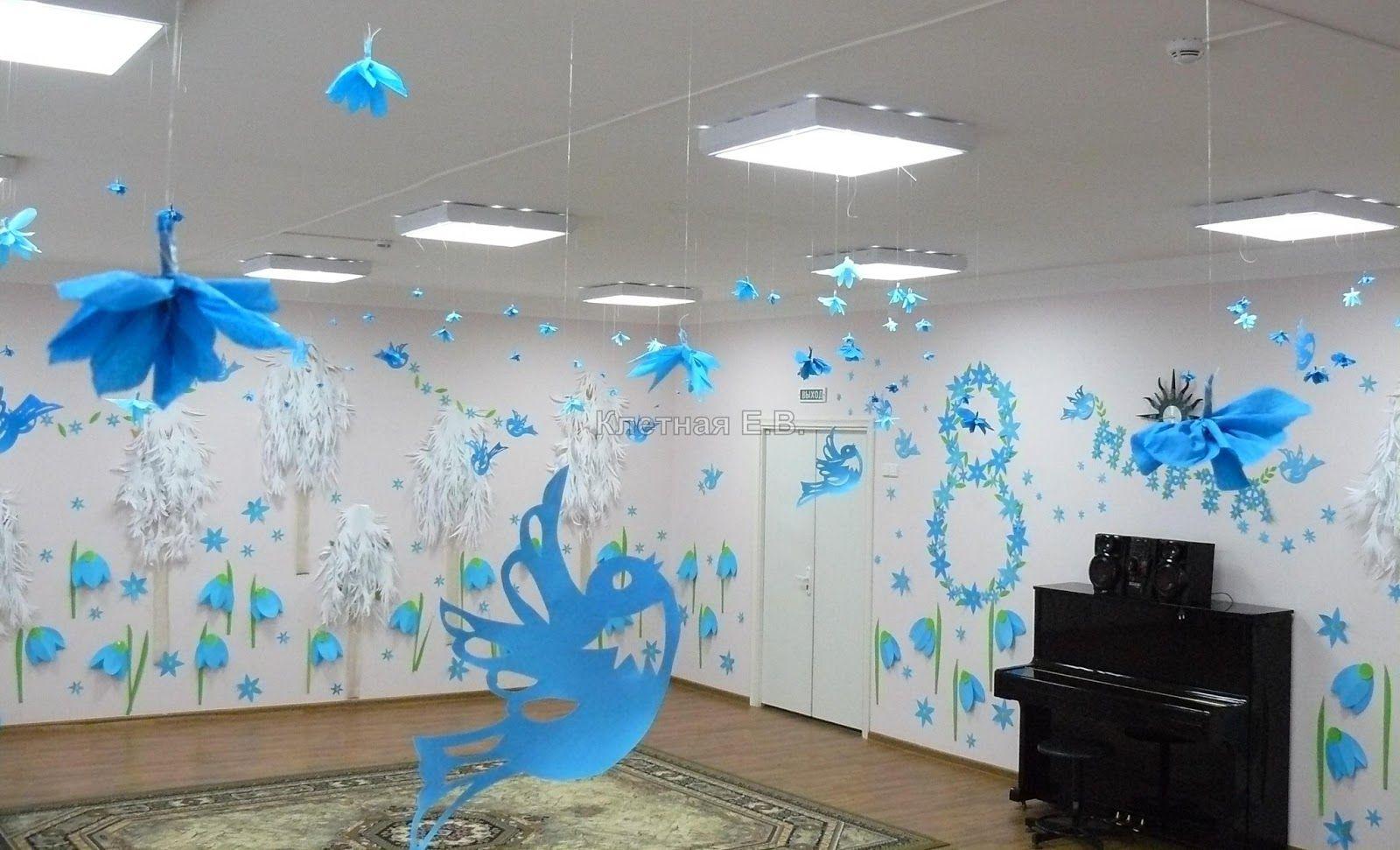 Залы с бабочками картинки