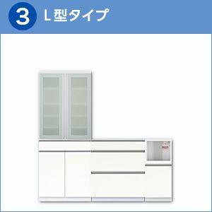 組み合わせタイプのキッチンボード チェルシー ニトリ公式通販 家具