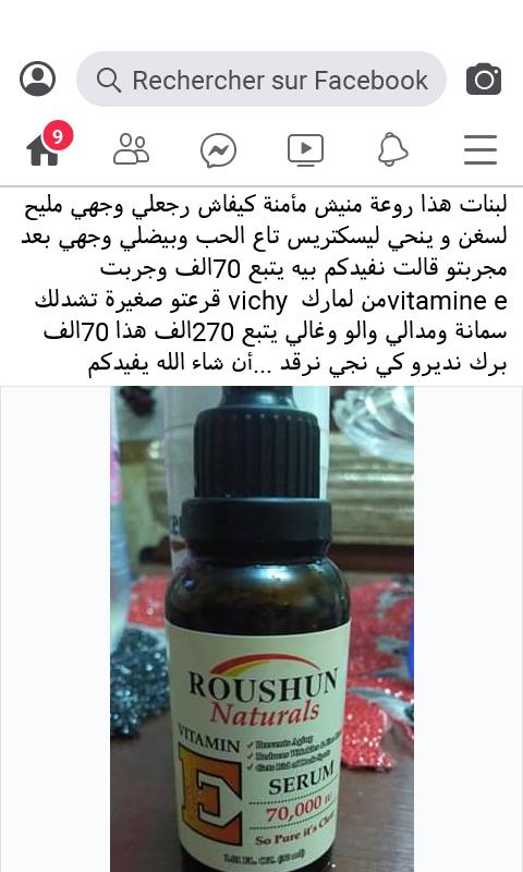 Pin By Saida On كبار السن Natural Vitamins Vichy Drink Bottles
