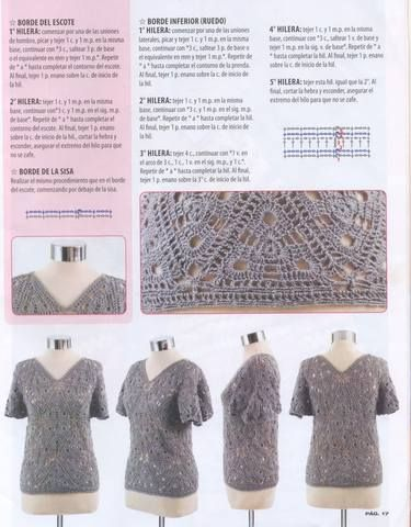Irish crochet &: PULLOVER.....ПУЛОВЕР