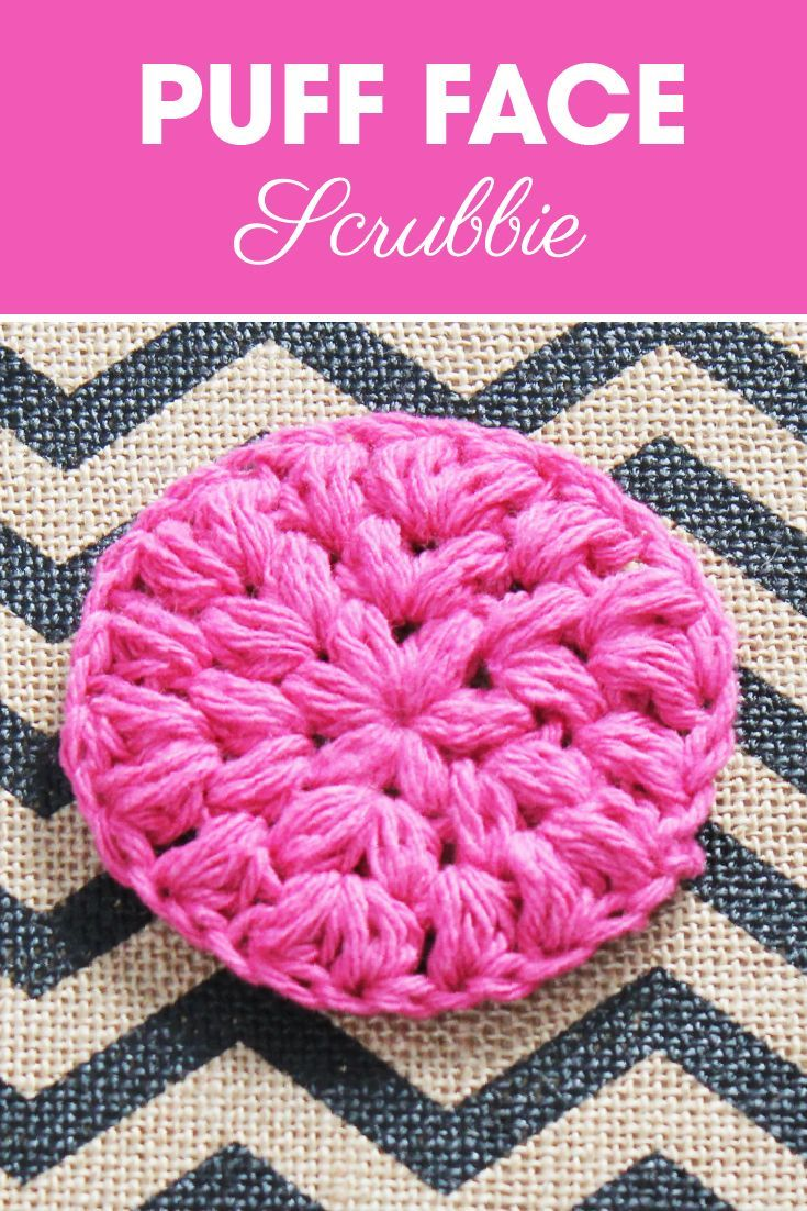Make this puff face scrubbie for your relaxing spa day. #crochet ...