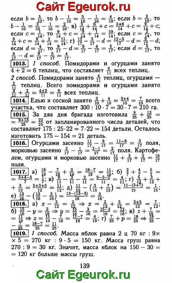 Кдр по русскому 7 класс октябрь