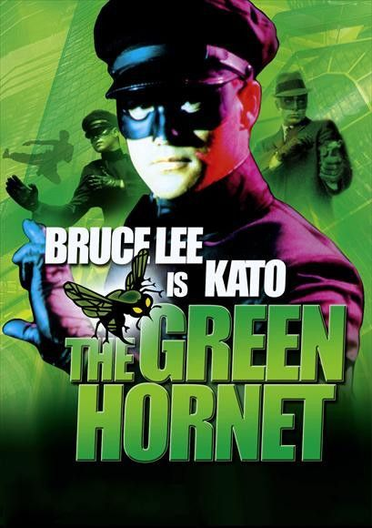 The Green Hornet (1966) - Bruce Lee DVD in 2019 | Martial arts