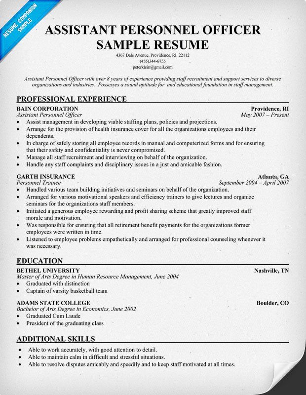 Assistant Personnel Officer Resume (resumecompanion) Resume - career goals examples for resume