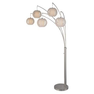 Illumine 5 light floor lamp steel finish white shade home depot illumine 5 light floor lamp steel finish white shade home depot canada aloadofball Image collections