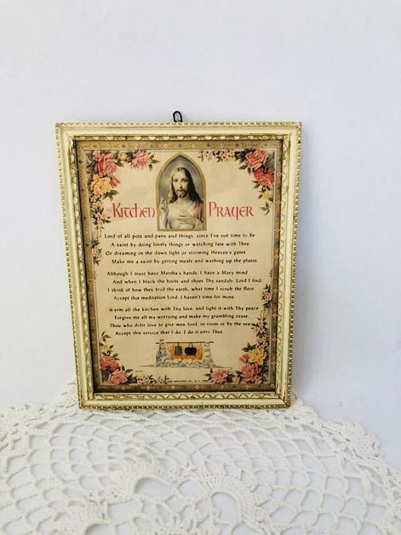 Picture wall hanging framed art vintage 1950s kitchen prayer shabby ...