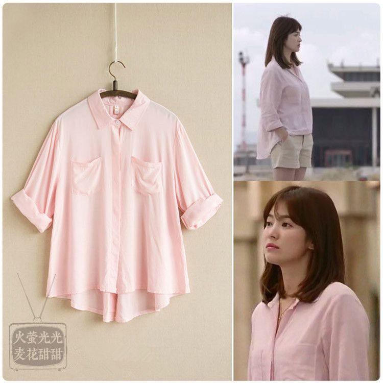 Wiki S Store Descendants Of The Sun Song Hye Kyo Pink Shirt S 750 750 Kdrama Fashion
