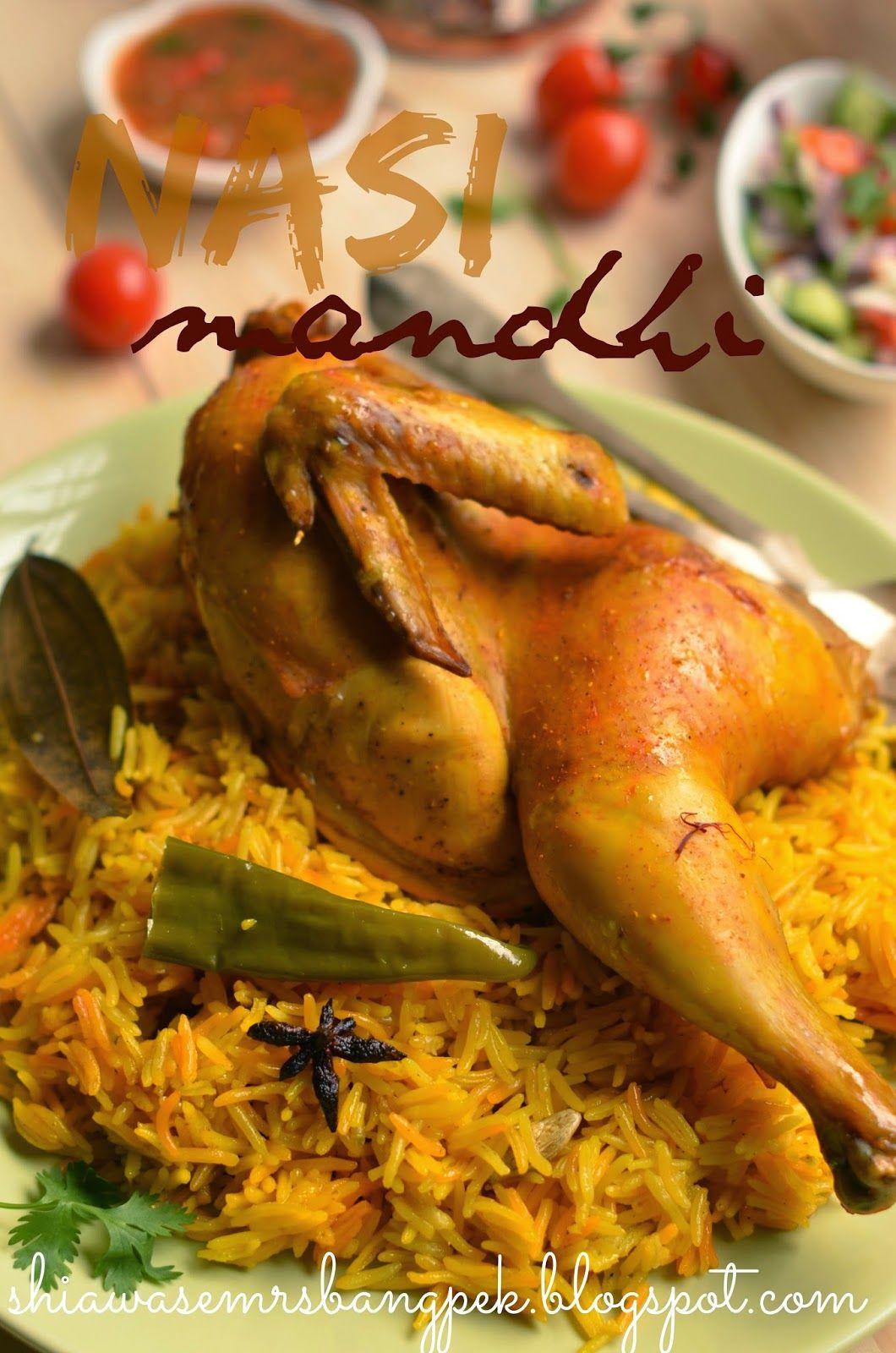 Nasi Mandhi Nasi Arab Resep Masakan Malaysia Resep Makanan Masakan