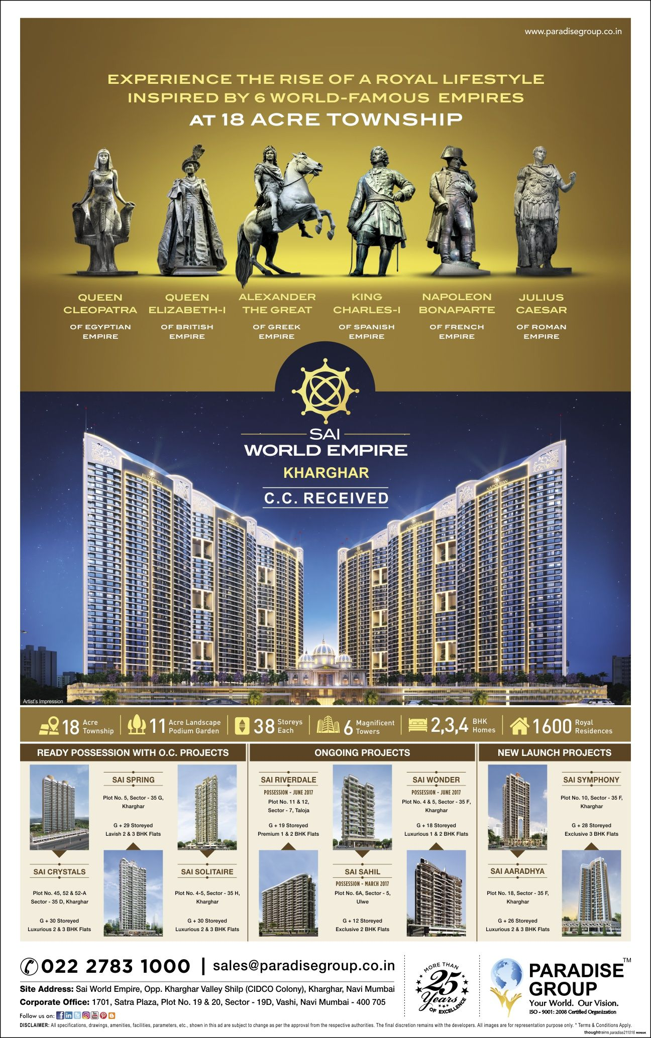Check out our ad in The Times of India Navi Mumbai www