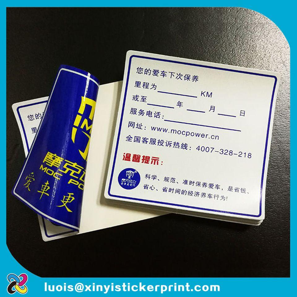 Custom Easy Peel Off Removable Transparent Vinyl Static Cling Window Stickers Print Print Stickers Window Stickers Static Cling