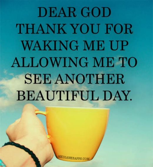 Beautiful God Quotes About Life   Dear God thank you for ...