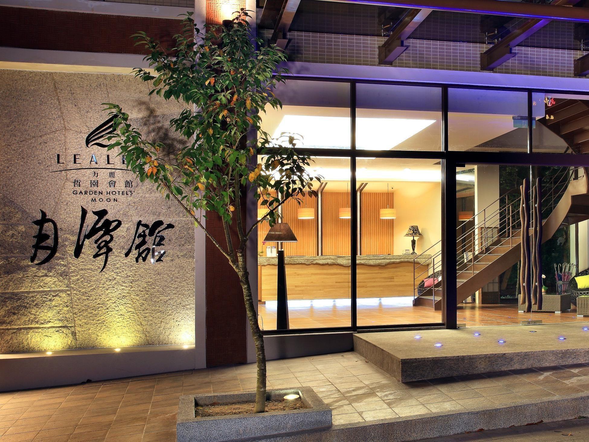 Nantou Lealea Garden Hotels Sun Moon Lake Taiwan Asia Ideally Located In
