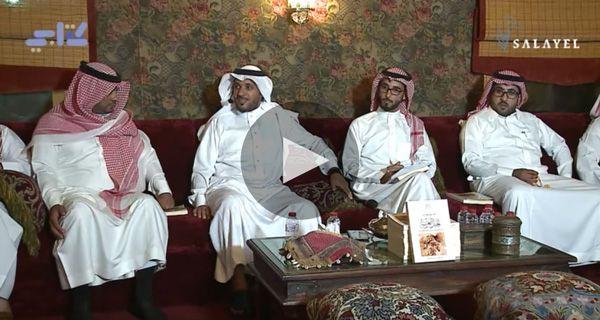 فيديو امسية سلايل الرمضانية إضاءات حول كتاب قانون صفات الخيل العربية Arabian Horse Chef Jackets