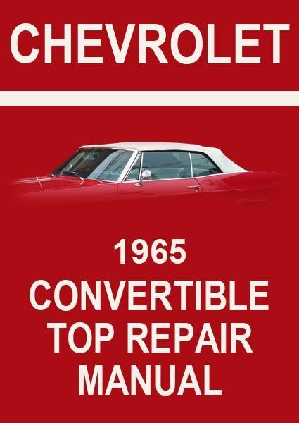 1965 chevrolet impala repair manual user guide manual that easy to rh wowomg co 2009 Chevy Impala 2007 Chevy Impala