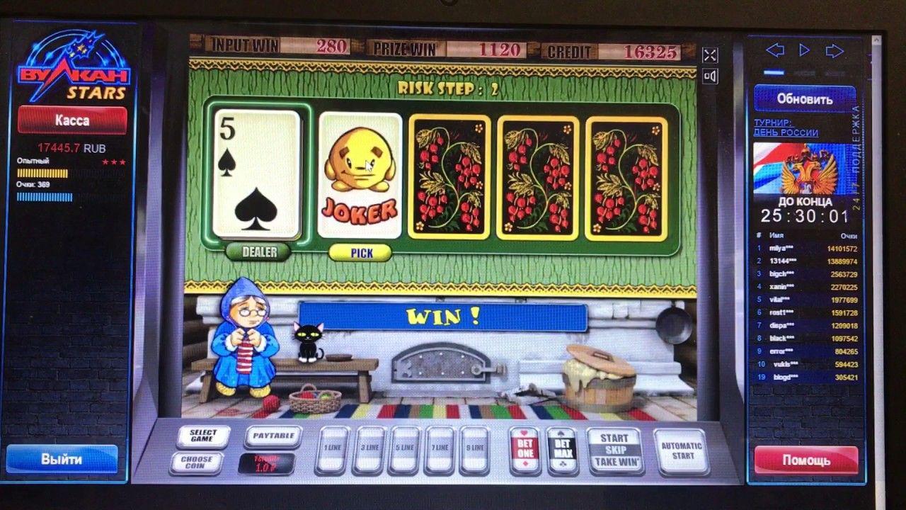 казино регистрации вулкан без играть бесплатно
