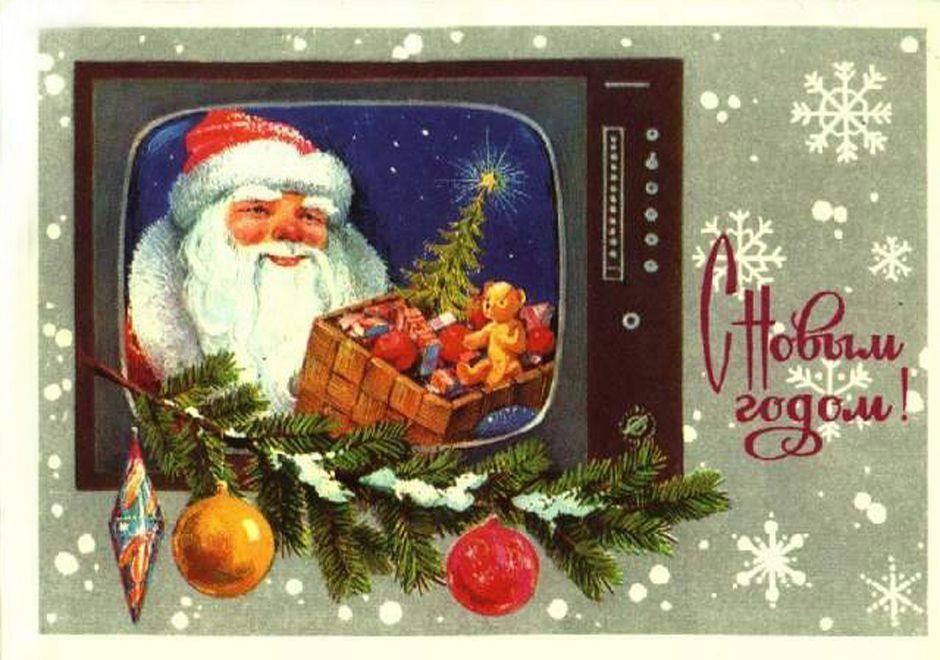 морозова фото рождественских открыток что нами