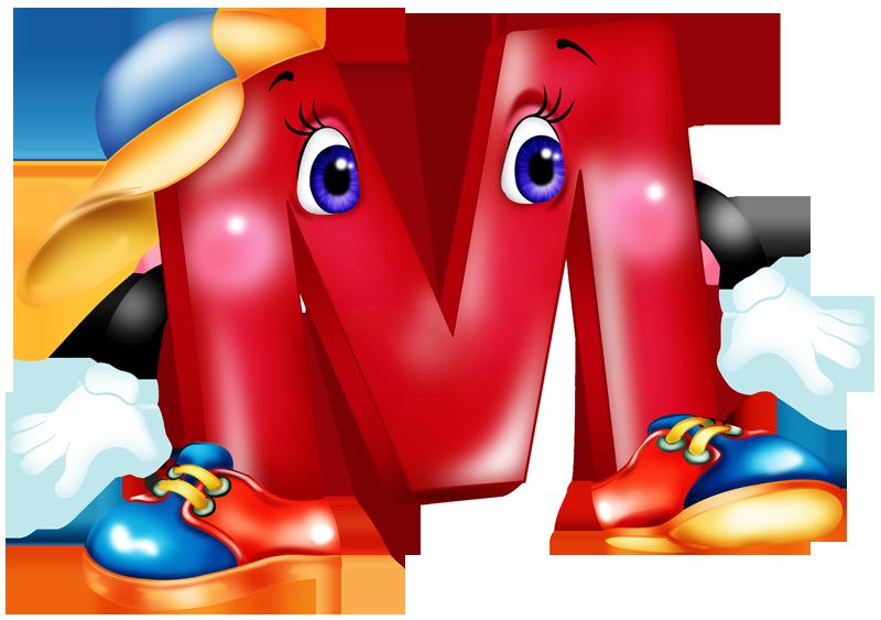 Картинка веселые буквы для детей