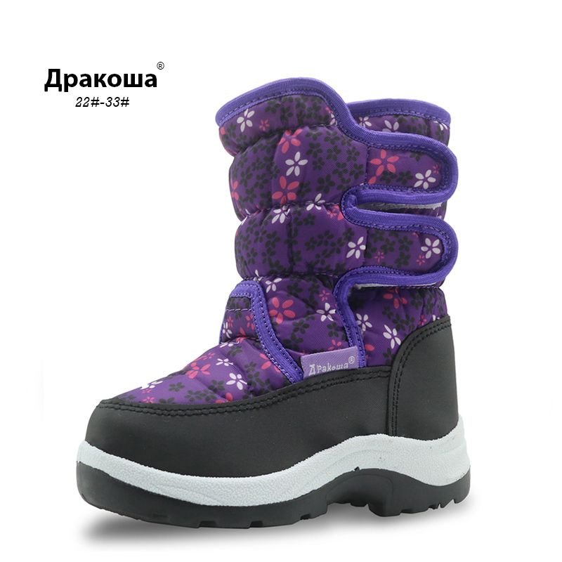 b6181f78a02 Encontrar Más Botas Información acerca de Apakowa invierno impermeable Niñas  Botas pantorrilla de la PU Calzado