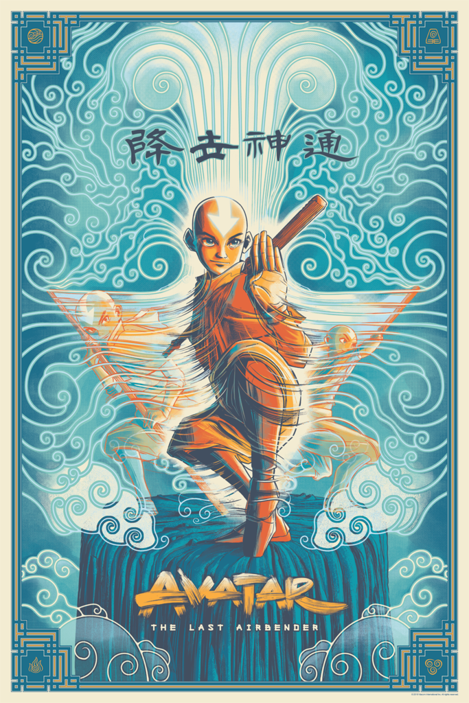 Know, avatar last airbender movie confirm. join