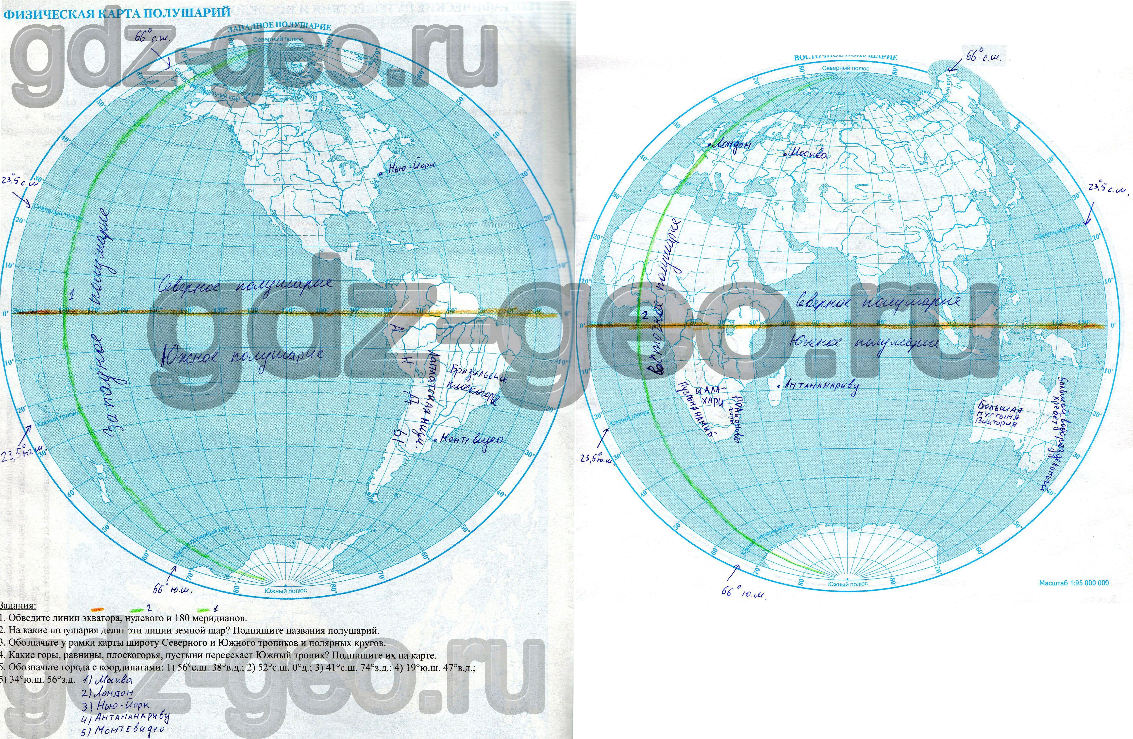 Ответы по контурным картам по географии 6 класс галай