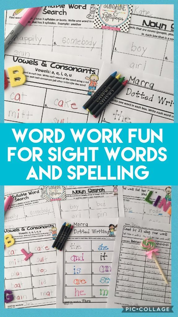 Sight Word Worksheets, Spelling Practice and a little MATH Fun ...