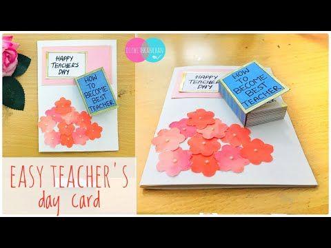 DIY Teacher's Day Card | Handmade Teachers Day Card Making Ideas | DIYwithKANCHAN - YouTube #teachersdaycard
