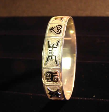 Ara Wedding Bands Yes African Traditionarriages Pictures